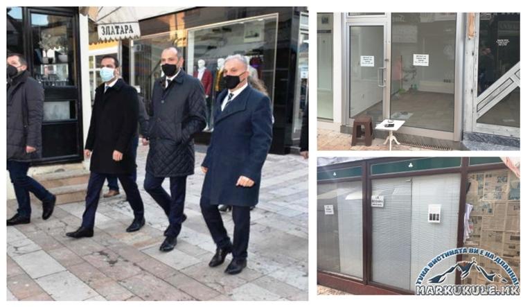 Министрите и градоначалникот на Прилеп ги броеја затворените дуќани во Старата чаршија