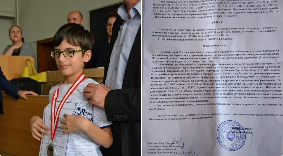 Дамјан триумфираше во натпревар за средношколци, од МОН не му ја даваат наградата зошто бил основeц