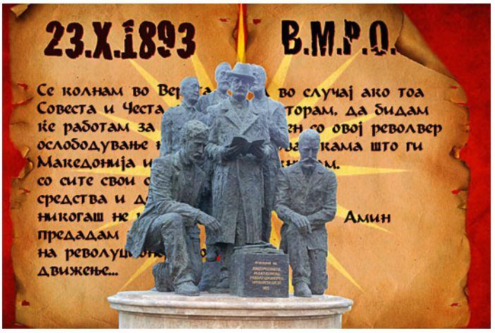 Заев преку Георгиевски: Да прифатиме дека македонските револуционерни организации користеле бугарски јазик и писмо