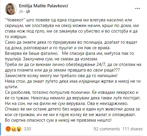 Потресно сведоштво на Македонка: Вечерва ќе беше фатално, ми става нож под грло, ми се заканува со убиство