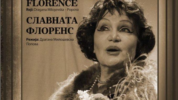 """Премиера во Турскиот театар: """"Славната Флоренс"""" во режија на Драгана Милошевски-Попова"""