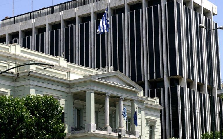Грчкото МНР: Очекуваме доследно почитување на Договорот од Преспа