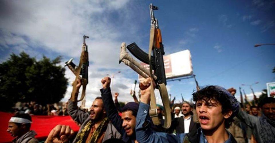 САД ги отстрануваат Хутите од списокот со терористички групи