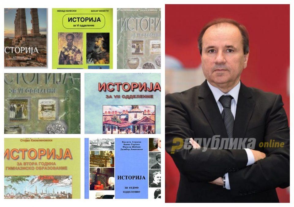ДС: Спојувањето на Историјата може да се сфати како сечење на корените на македонскиот народ и обид за негово бришење од картата на народите