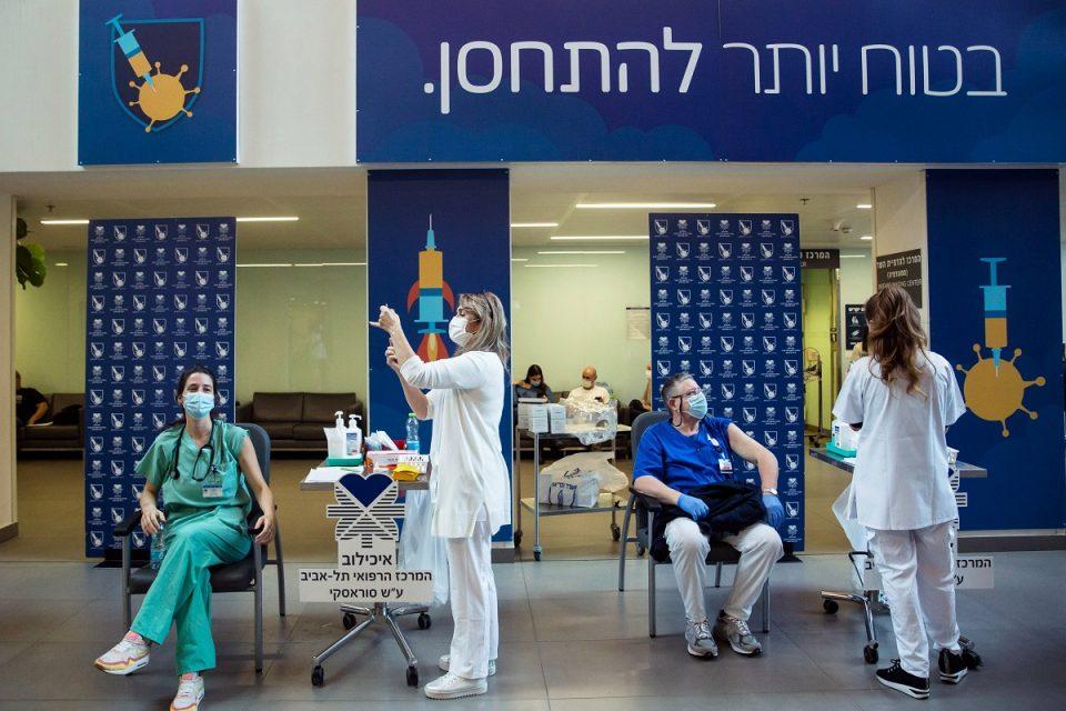 Вакцинирани повеќе од седумдесет отсто: Израелците одат кон колективен имунитет