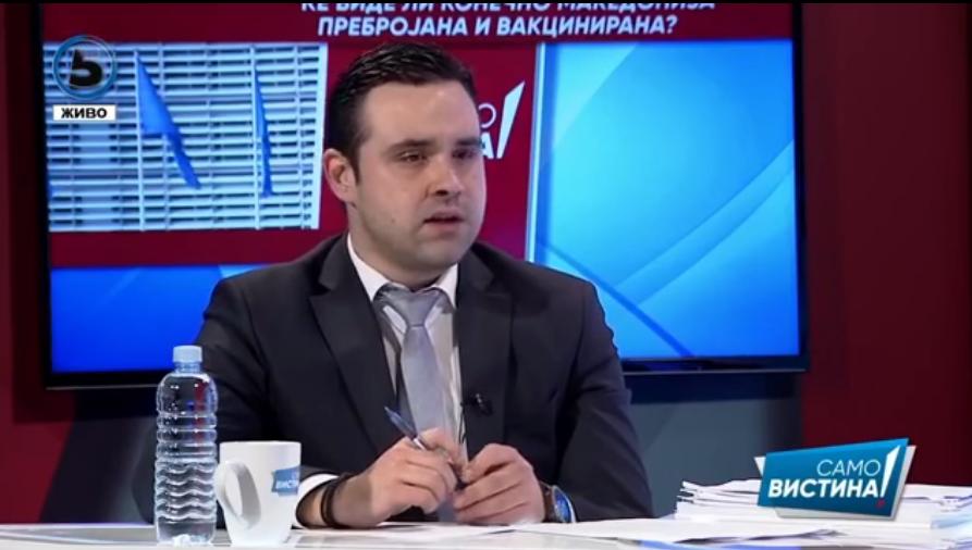 Илиевски: АУ СИНЕ, конечно!! ВМРО биле виновни за тоа што не набавија вакцини