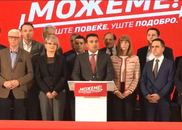 Буре барут во Собрание – владината коалиција три пати на удар во неколку дена, му се распаѓа ли мнозинството на Заев?