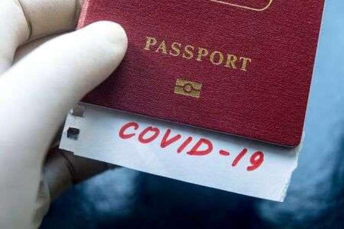 Ковид-пасоши за жителите на ЕУ од 15 јуни