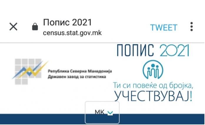 Има бугарска врска во македонскиот попис: Софтвер инжер со скандалозно откритие