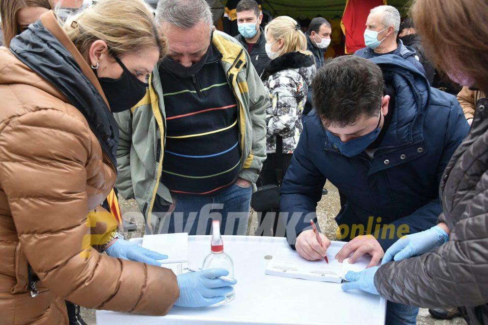 Силјановска: ВМРО-ДПМНЕ има полн легитимитет да собира потписи против лошиот закон за попис