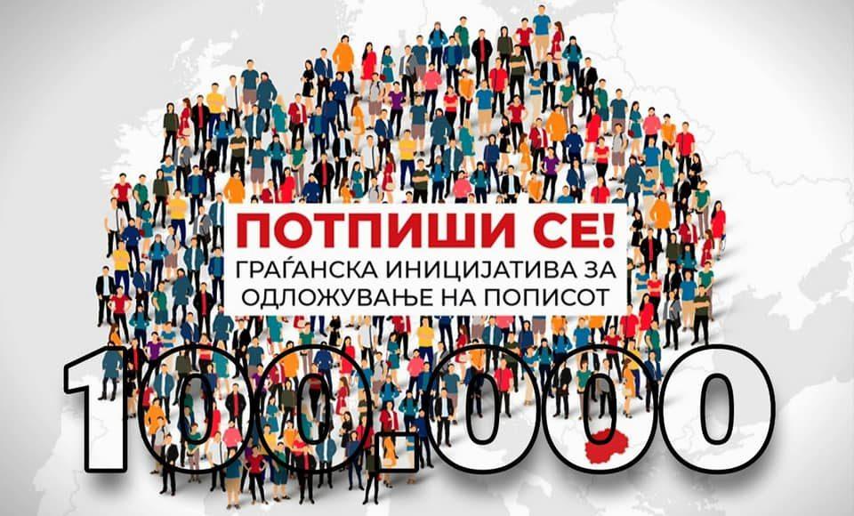 Мисајловски: 100 илјади потписи, благодарност до цела Македонија