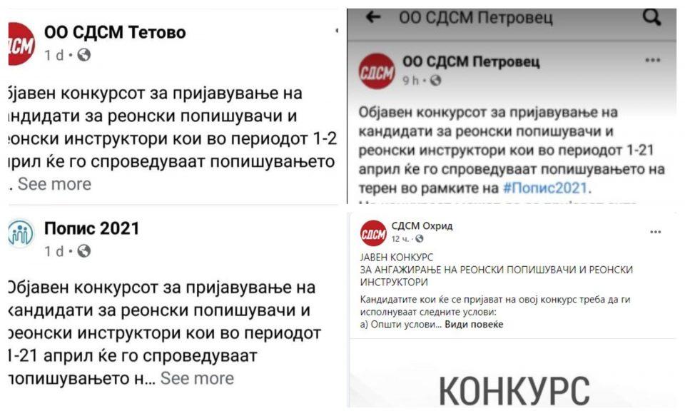 Мицкоски: Партиски оглас за државни попишувачи, од Месечината се гледа дека овој попис на власта е фалсификат