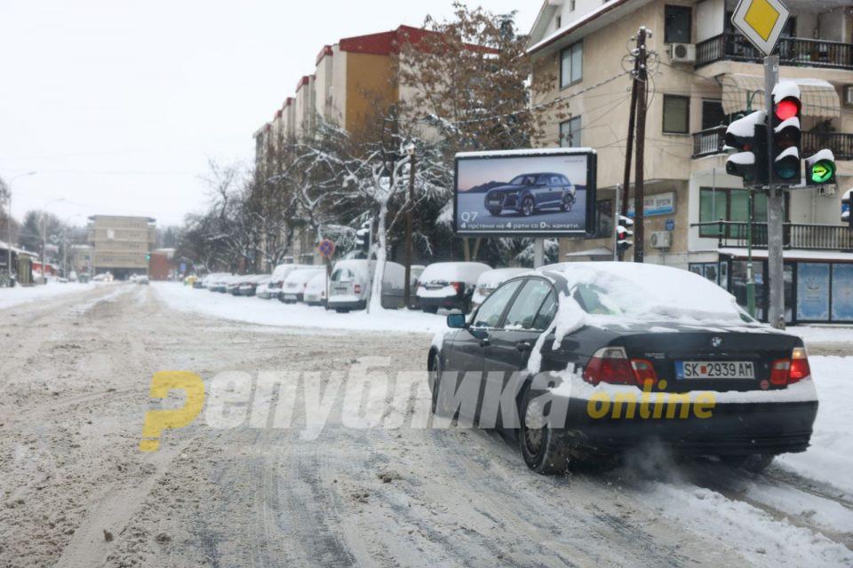 Во Скопје паѓа комбинација од снег и дожд