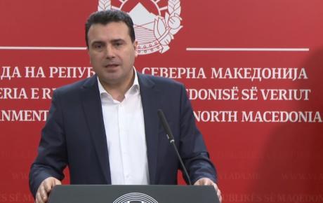 Заев не е задоволен од ниту еден скопски градоначалник