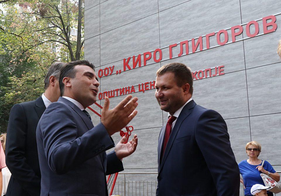 """Приватна гимназија бара да го изнајми училиштето """"Киро Глигоров"""", родителите гневни"""