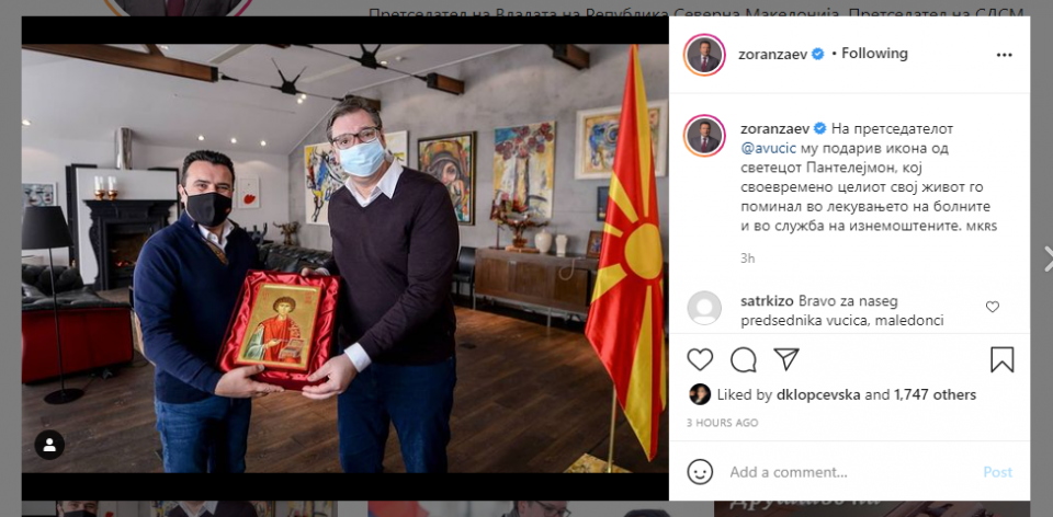Вучиќ не си замина со празни раце – Заев му подари икона од св. Пантелејмон