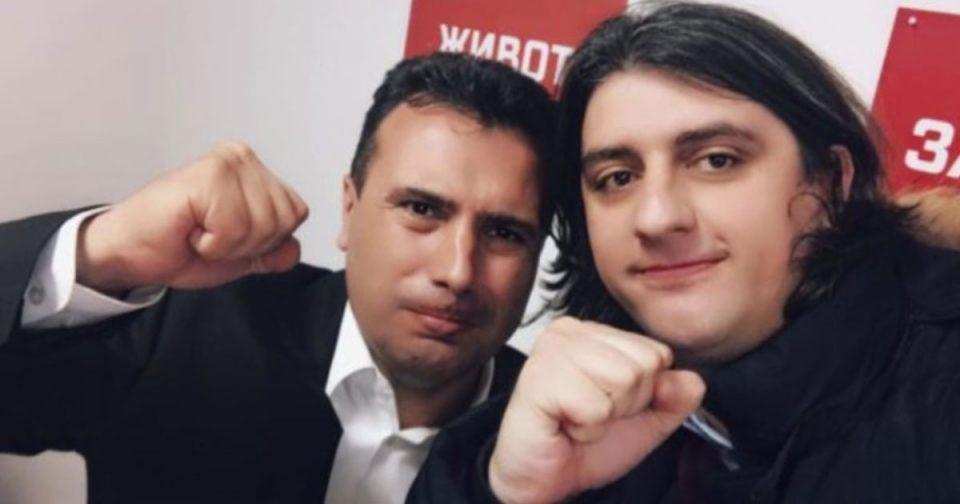 Илиевски: Мухамед Зекири незаконски завршил факултет, ДПИ молчи, а на новинарите не им се дозволува да испитаат