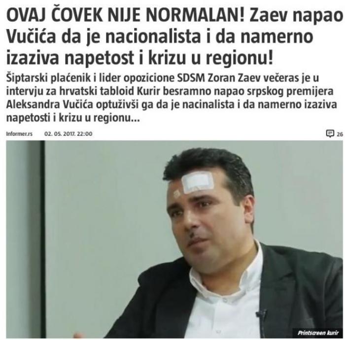 Заев: Никогаш не сум рекол дека Вучиќ е националист