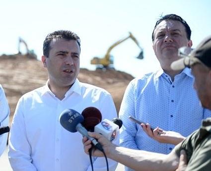 """Заев вршел притисок врз вработена во МТВ да потпише допис дека имало штета по буџетот за комплексот """"Сончев град"""""""