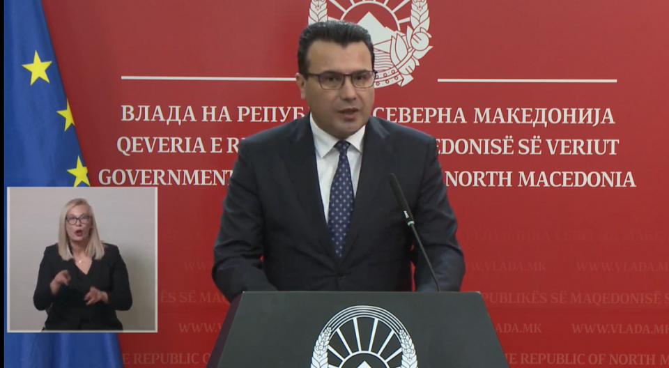 Зоране Заев, каде е сега петтиот пакет таканаречени мерки, за којшто се вадеше на ВМРО-ДПМНЕ?