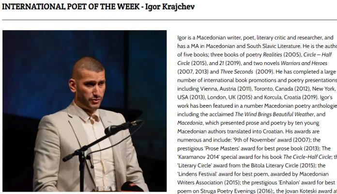 """Игор Крајчев избран за поет на неделата на престижниот британски магазин """"The Poet Magazine"""""""