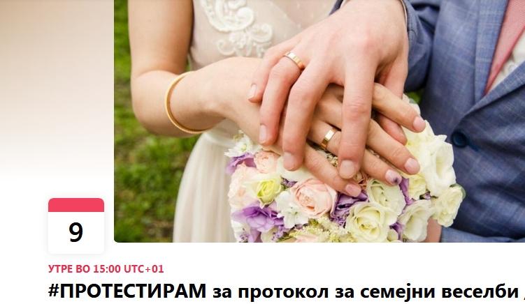 Угостителите и индустријата за организирање на свадби утре повторно излегуваат на протест