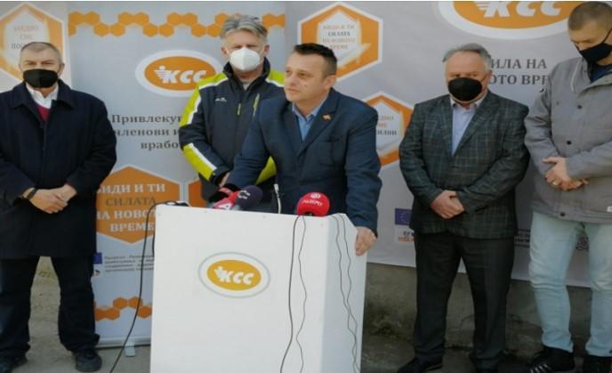 КСС бара 100% исплата на плата на сите работници поради заболување или изолација од коронавирус
