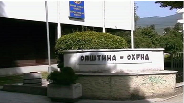Предизборни вработувања во Охрид, по архивар се бара и соработник