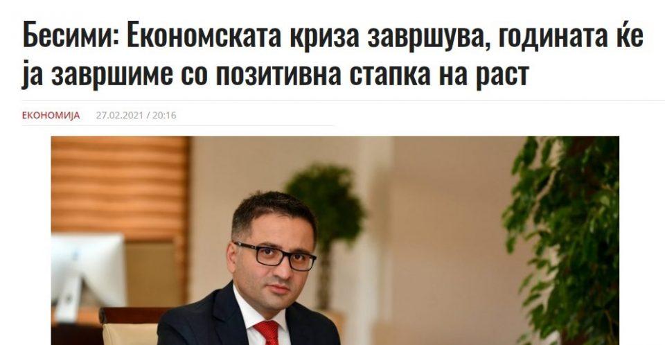 Според Владата кризата завршува, тогаш, зошто ново задолжување од фрапантни 700 милиони евра?