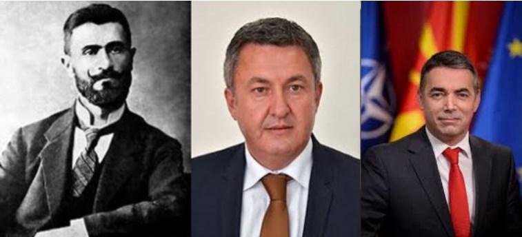 И ВМРО на Александров плаќало за школување на деца, но на загинати комити, а не на министри и пратеници како Димитров и Локвенец
