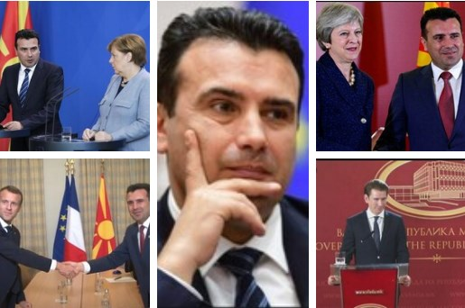 Сè е нефункционално и се става во функција само за нашиот квазихерој и квазидемократ да истурка нешто за ДУИ или Бугарија