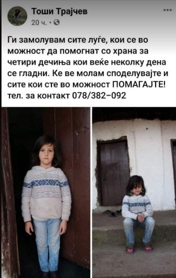 Помогнете: Четири дечиња веќе неколку дена се гладни