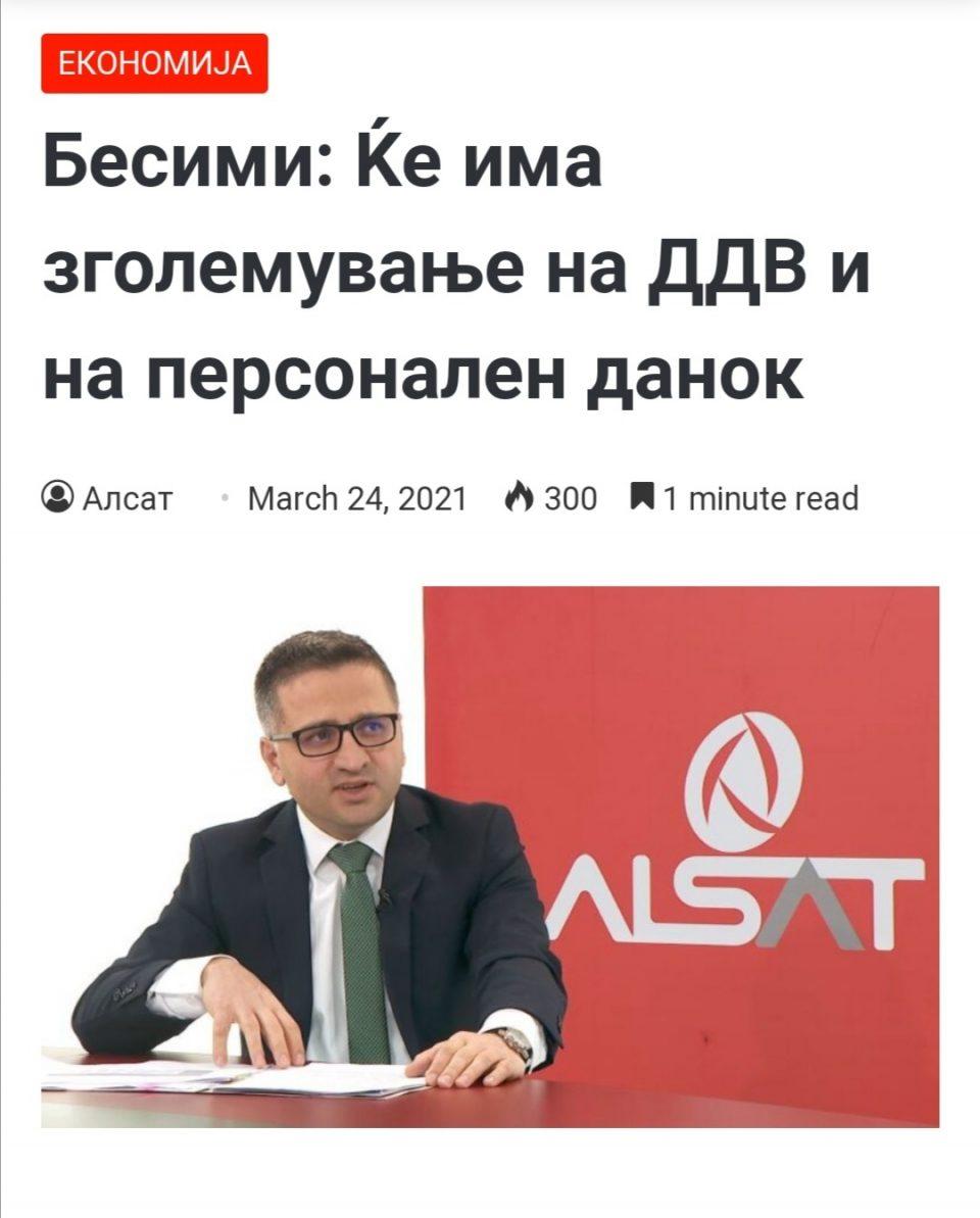 Финансии појаснува, Теменугов се извинува: Нема да се зголемат даноците туку уделот што го добиваат општините од наплатата