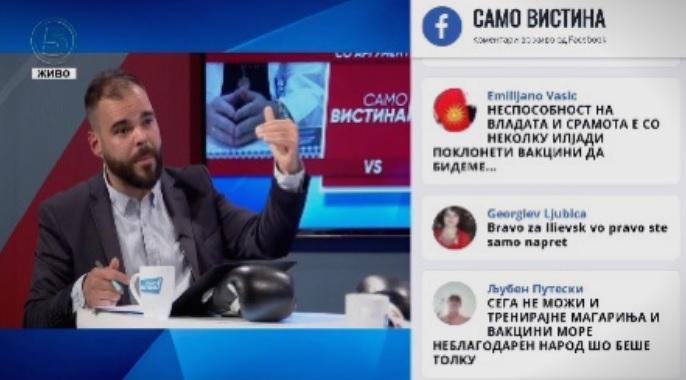 Илиевски има тажна и среќна вест – испратете прашања
