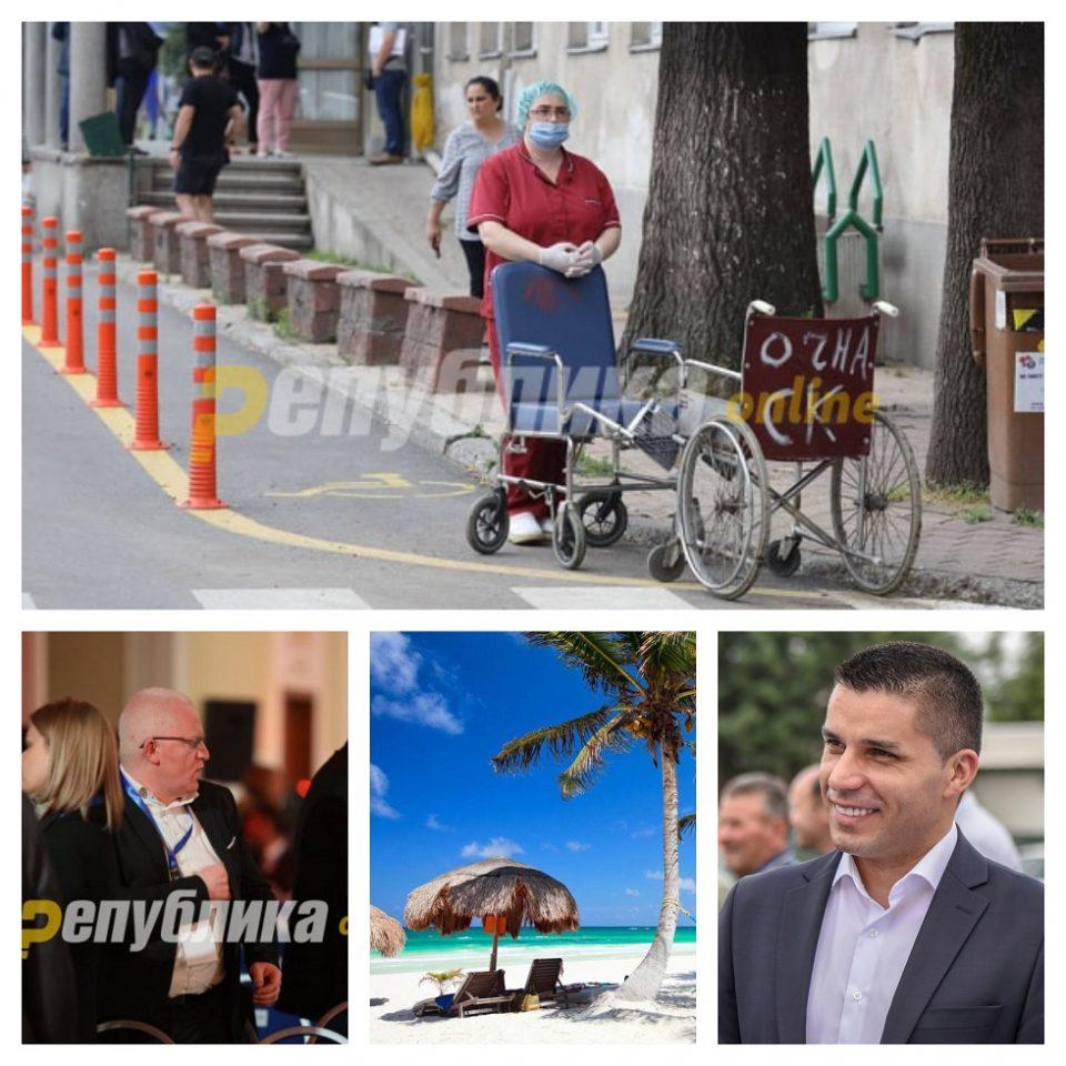 Мексико, Дубаи, Занзибар: За нас нов карантин, за СДСМ пат околу светот