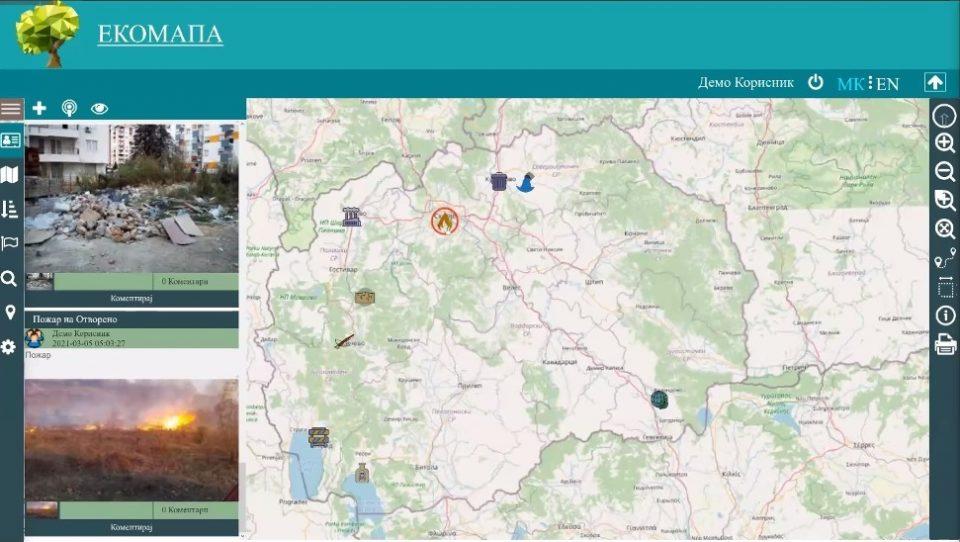 Промовирана интерактивна алатка која ќе им помогне на граѓаните за мапирање на еко-проблемите во државата