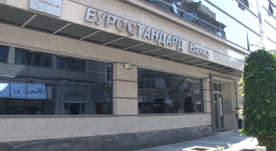 Стечаен управник на фирма со двајца вработени не вратил ни денар од 665 илјади евра долг кон Еуростандард банка