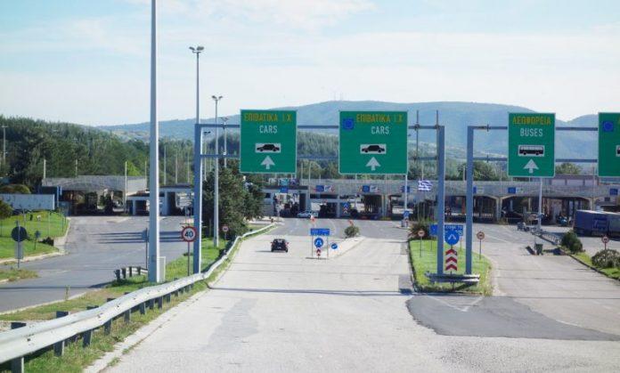 Протест на грчките камионџии на граничниот премин Евзони