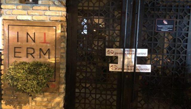 Сцена стриптиз бара американская акита клуб в москве