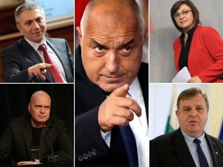 Почна предизборната кампања во Бугарија