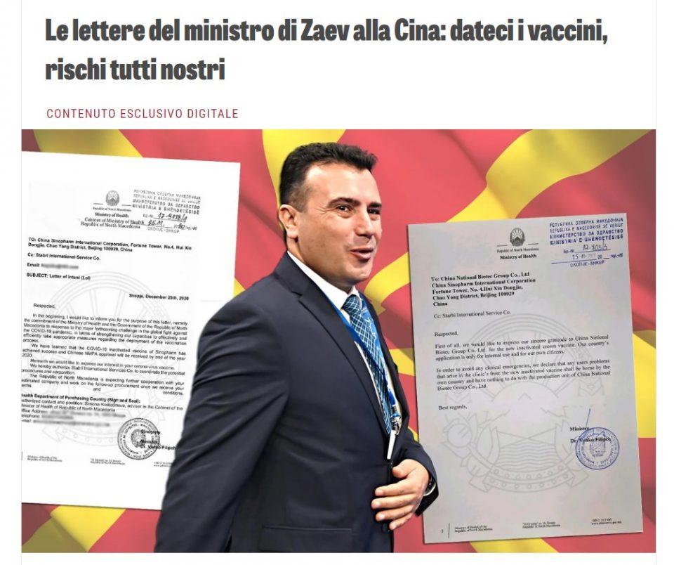 """Писмата на Филипче до Пекинг каде строго се фаворизирала фантом фирмата """"Stabri International"""" во Хонг Конг, која нема фармацевско порфолио, објавени на """"Ла верита"""""""