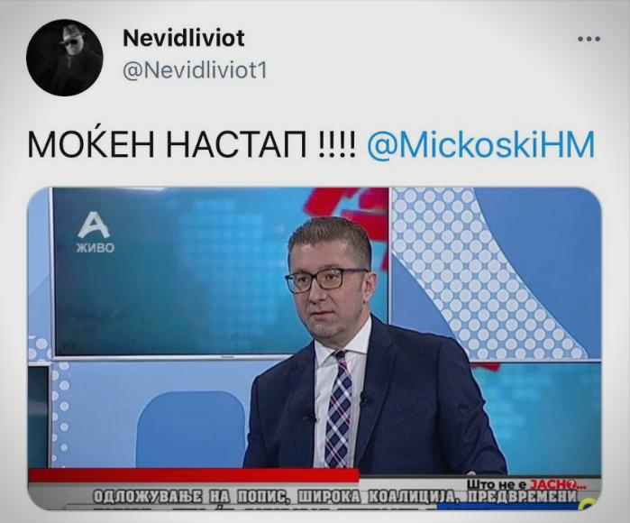 """""""Моќен настап"""": Твитер преплавен со коментари за интервјуто на Мицкоски"""