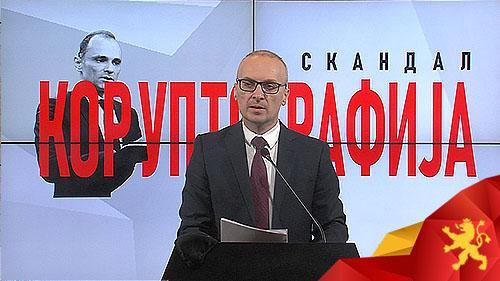 Милошоски објави документи за коруптивна набавка на томографи: Заев и Филипче местеле тендер, наместо да набават вакцини!