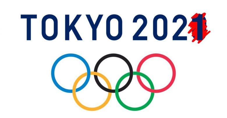 Резервирани 300 хотелски соби за позитивни спортисти на Ковид-19 на ОИ во Токио