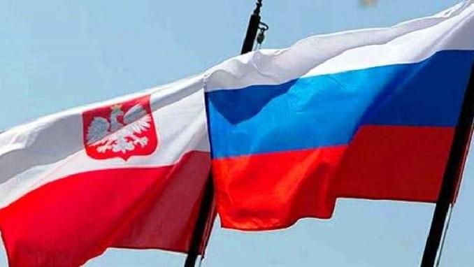 Официјален полски претставник ја обвини Русија за сајбер напад врз владини интернет страници