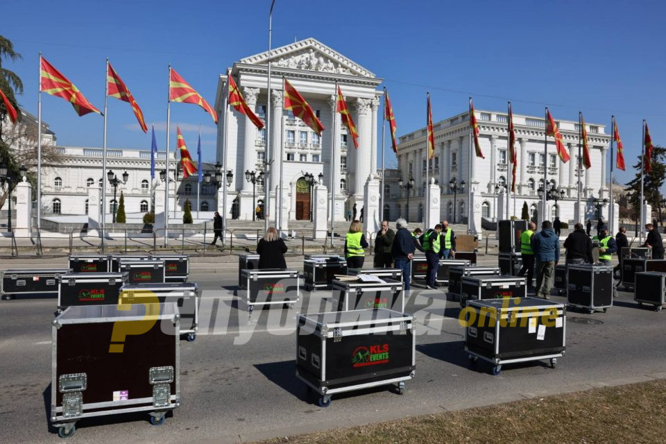 Од денеска секој ден напладне протест пред Влада