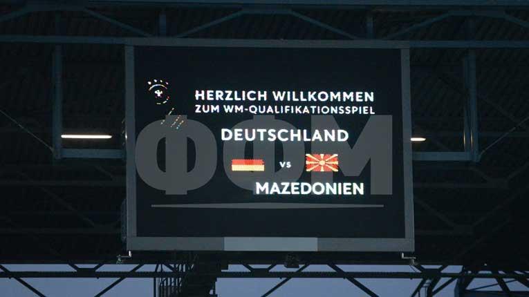 За Германците сме САМО Македонија!