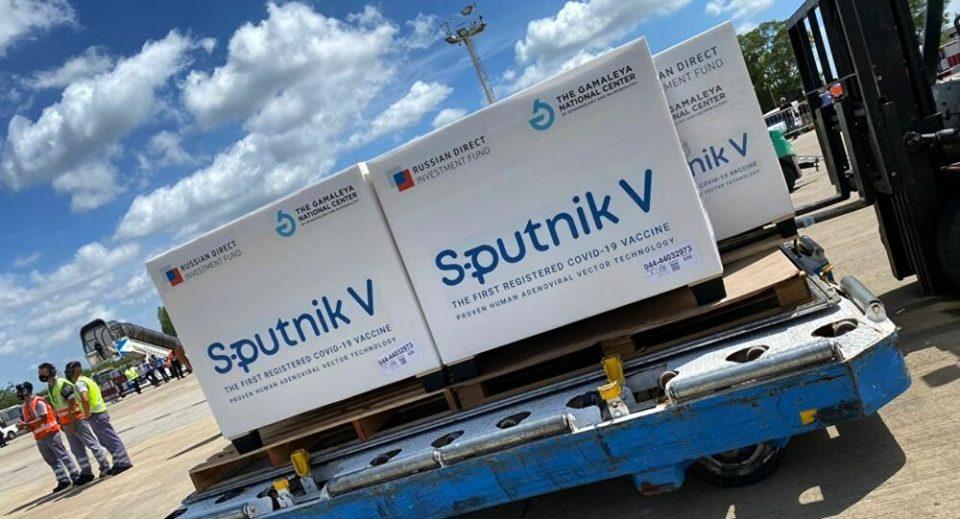 """Русија ќе ѝ достави на Хрватска еден милион дози од вакцината """"спутник"""""""