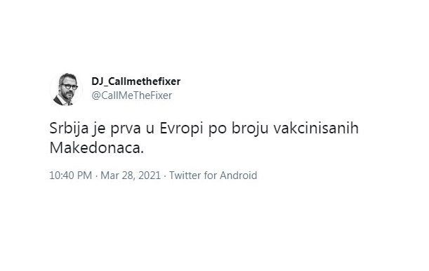 Србија е прва во Европа по бројот на вакцинирани Македонци