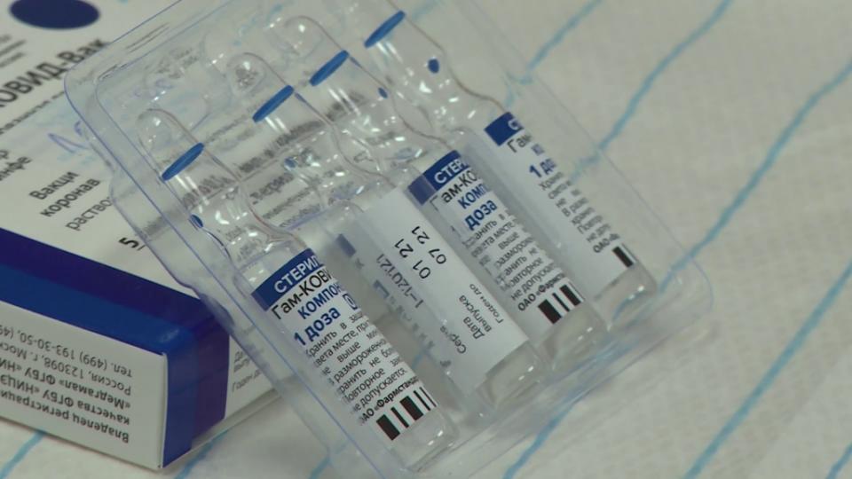 """Почна имунизацијата со руската вакцина, во """"Јане Сандански"""", вакцинирани 116 лица"""